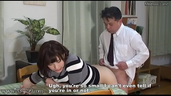 Japanese wife, Wife sharing, Shared wife