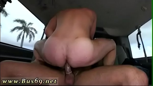 Gay cum eating, Bubble butt